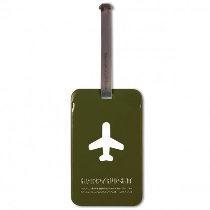 Kofferanhänger Happy Flight Square Luggage Tag olive