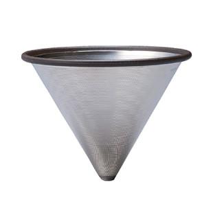 Kaffeefilter aus Edelstahl von KINTO - 2cups