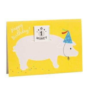 Grußkarte Schein im Schwein - Happy Birthday