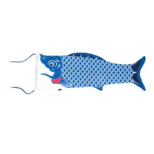 Reisebeutel KOINOBORI blau Doiy Design. Zugbeutel / Reisebeutel - für die Reise und/oder Zuhause! Koifisch Wäschesammler.